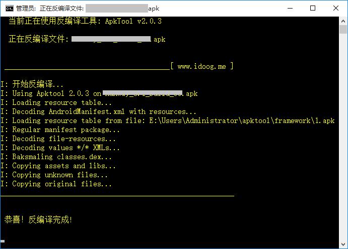 Apkdb软件,安卓apk汉化修改工具