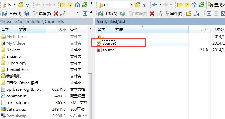 Linux下的文件软件连接其实就是Windows下的快捷方式.png